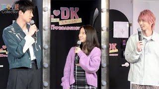 横浜流星&杉野遥亮&上白石萌音が振り返る原宿とは?/映画『L・DK ひとつ屋根の下、「スキ」がふたつ。』
