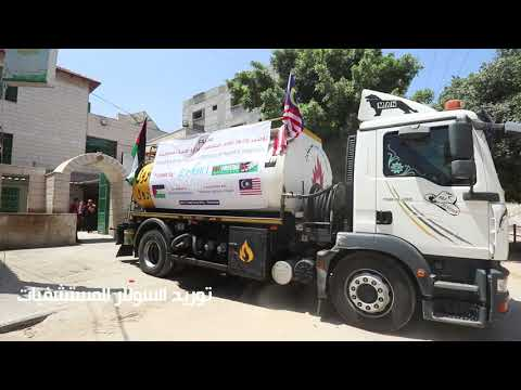 Providing Fuel for Gaza Hospitals in cooperation with Ministry of Health.