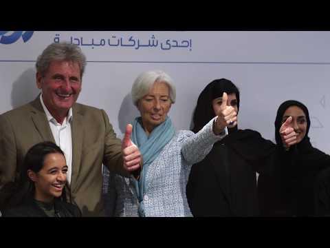 IMF Managing Director Christine Lagarde visits Masdar City