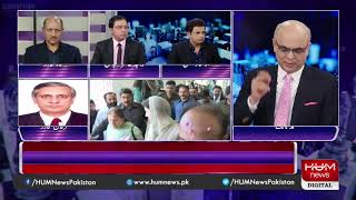 Program Breaking Point with Malick Dec 07, 2019 | HUM News