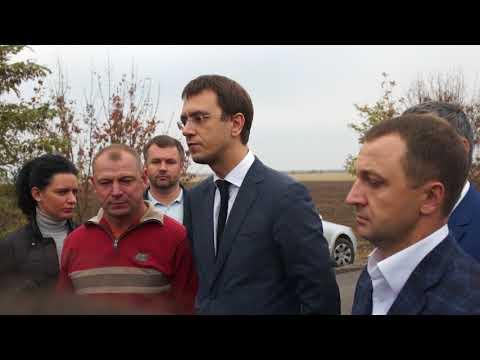 ПНТВ: ПН TV: Омелян пообещал максимум за 4 года полностью восстановить автодорожную сеть в Украине