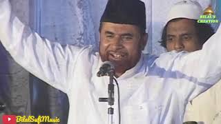 Beautiful Qawali Samne Hain Sanam Aur Kya Chahiye by Haji Zaheer Miyan Qawwal