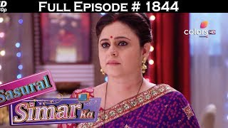 Sasural Simar Ka - 29th May 2017 - ससुराल सिमर का - Full Episode (HD)