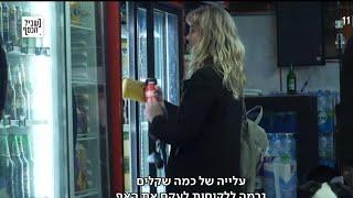 האם מס על משקאות מתוקים יכול להצליח בישראל?