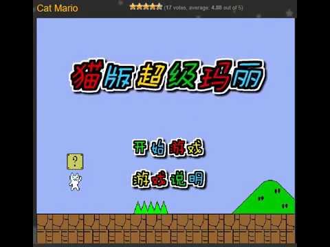 Cat Mario Unblocked How To Play Cat Mario Cat Mario