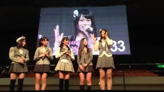 湯浅洋[ 最後はNMB48から、渋谷凪咲。]