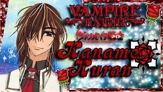 Kaname Kuran [Vampire Knight] *Speed Paint*