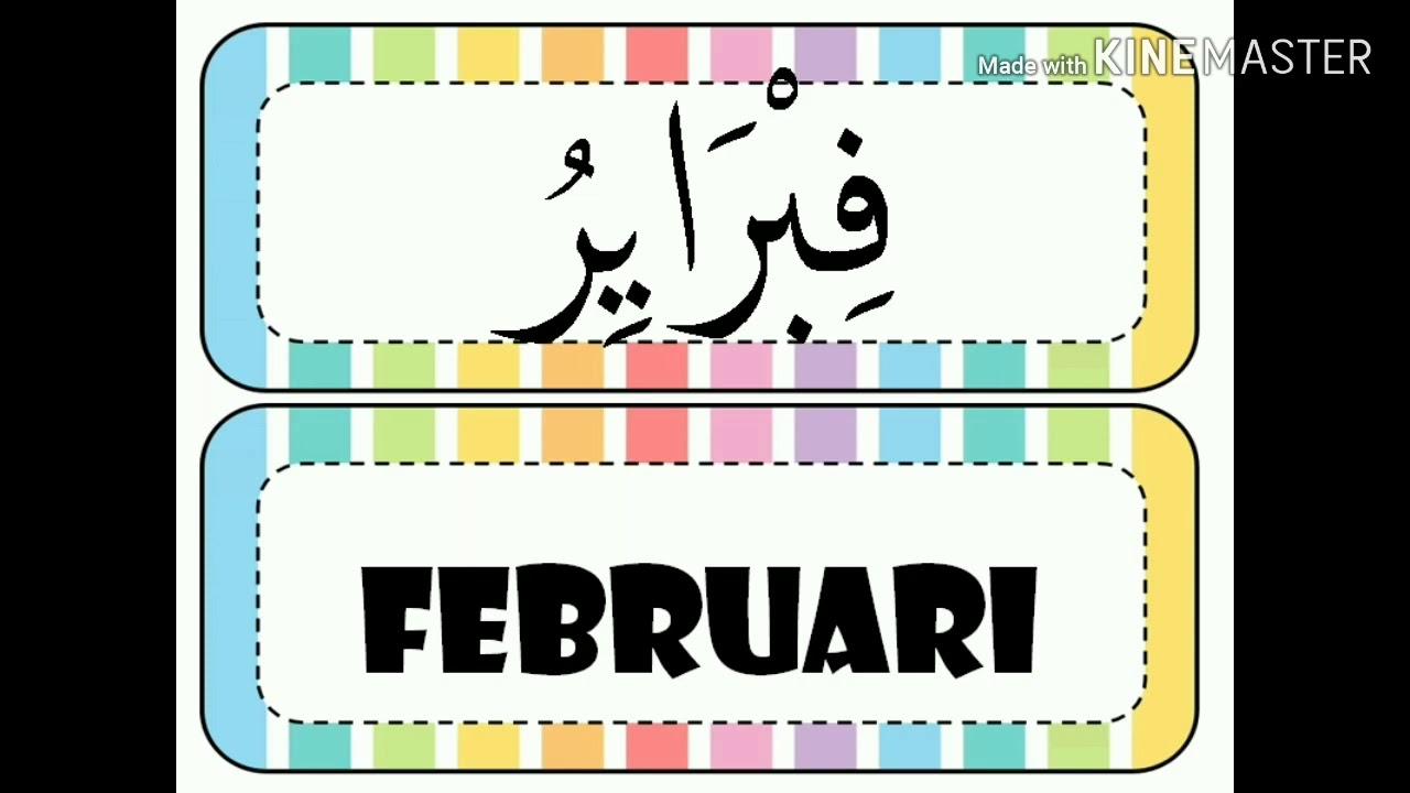 Nama Bulan Masihi Dalam Bahasa Arab