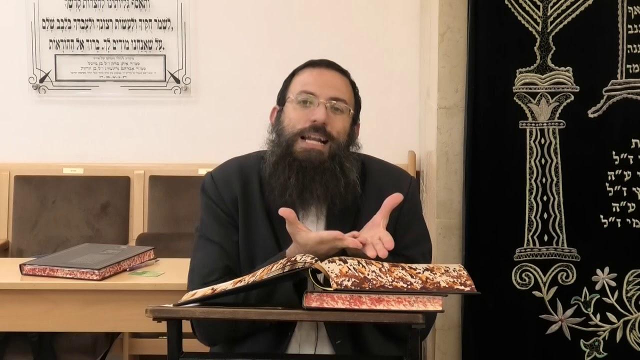 הקדמות להלכות שבת 2-הגדרת מקלקל. הרב אריאל אלקובי שליט''א