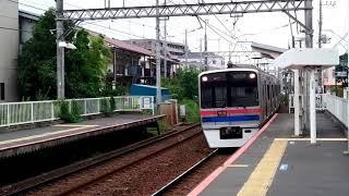 京成3700形(マイナーチェンジ車)通過&京成3000形到着  お花茶屋(KS09)