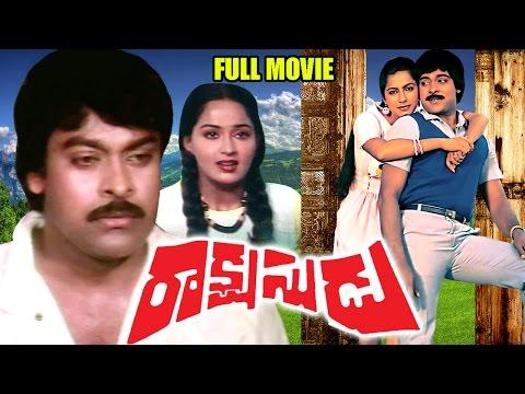 Rakshasudu Full Length Telugu Movie    Chiranjeevi, Radha, Suhasini    Ganesh Videos - DVD Rip..