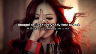 4Minute - Volumen Up Karaoke