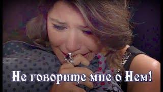 Любимый сериал «Запретная любовь» и русский романс ♫ ❤
