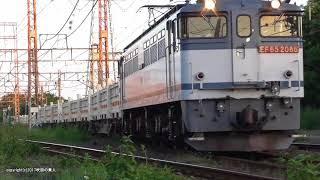 JR貨物 リニア中央新幹線建設工事残土輸送貨物列車(H29.9.29、30)