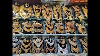 আপুদের জন্য Gold Plated নেকলেছ কালেকশন কিনুন, ঢাকা নিউ মার্কেটে।। Gold Plated Necklace Price.