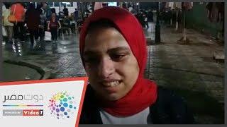 اليوم السابع | انهيار فتاة من البكاء بعد خروج منتخب مصر أمام جنوب أفريقيا: حرام عليكم