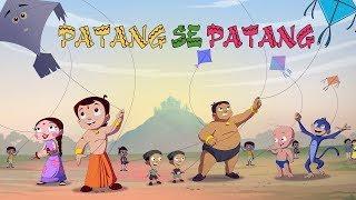Chhota Bheem - Patang se Patan..