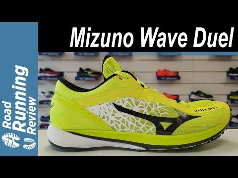 mizuno wave prophecy 2 replica vs original utility top
