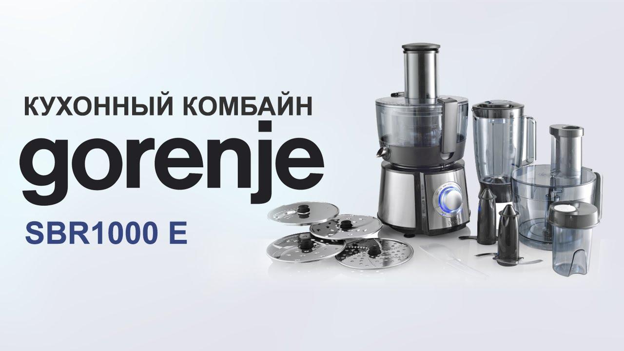 Кухонный комбайн Bosch MCM 68840 - видео обзор - YouTube