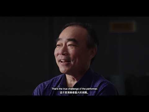 Taipei Music Academy & Festival 2019 - I