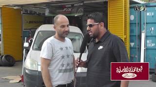مسابقات رمضان | حلقة 1  بئر المكسور