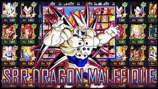 LA MAÎTRISE ! | BATTLEROAD DRAGON MALEFIQUE ! CONSEILS & GAMEPLAY | DRAGON BALL Z DOKKAN BATTLE
