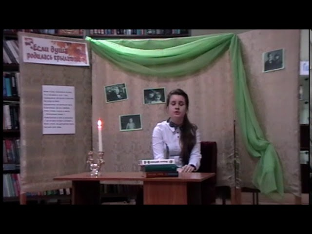 Изображение предпросмотра прочтения – ДарьяУварова читает произведение «Идешь,на меня похожий...» М.И.Цветаевой