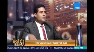 د.احمد عيد :شروط الدعم الي عملها وزيرالصحة  للبن الأطفال صعبة في ظل الظروف الإقتصادية الصعبة