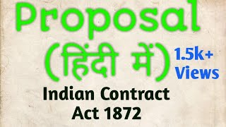 Proposal or Offer.Indian Contract Act 1872.