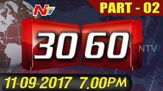 News 30/60 || Evening News || 11th September 2017 || Part 02 || NTV