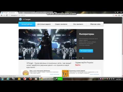 Как зарабатывать Вконтакте слушая музыку