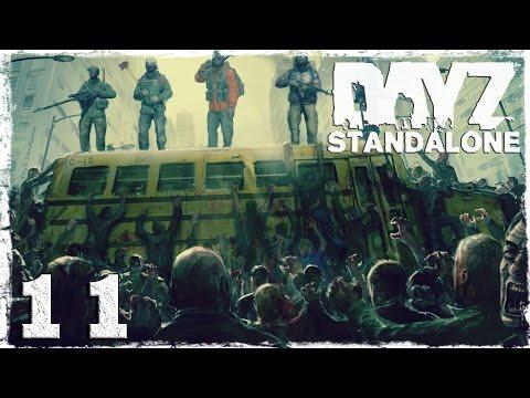 Смотреть прохождение игры [Coop] DayZ Standalone. #11: Вооружены и очень опасны.