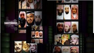 أفضل 10 قراء في العالم الإسلامي