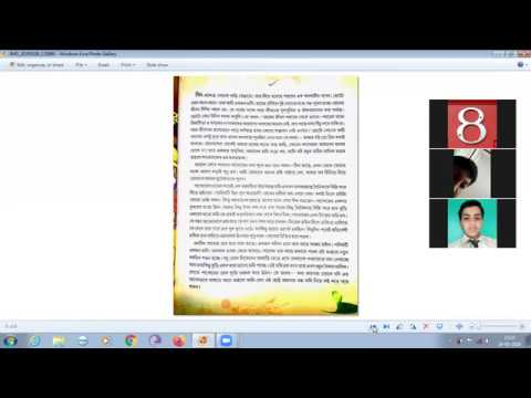 Online Classes | 29-05-2020 | STD 8 | Bengali, Chapter 11