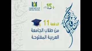 Public Relation Dept. AOU-KSA Live Stream