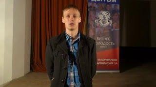 Отзыв о UPPING - Дмитрий Войтеховский, электромонтажные работы(, 2016-03-22T20:37:58.000Z)