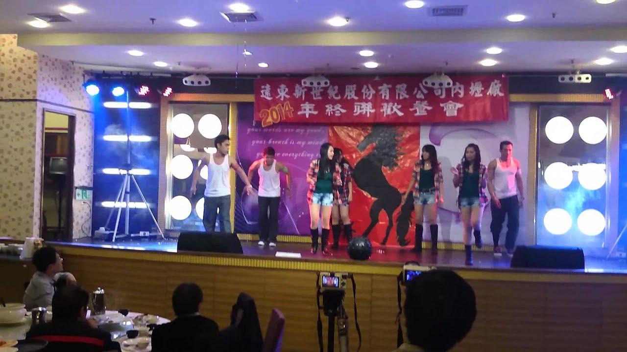 Download Waving dance perform