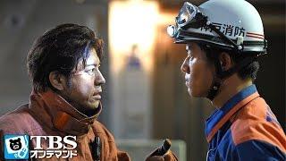 阪神淡路大震災から20年・・・。未曾有の大震災に立ち向かった消防士達の奮...
