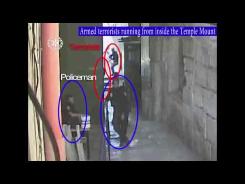 Security footage of Temple Mount attack