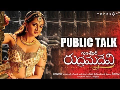 Rudramadevi (Rudhramadevi) Public Talk and...