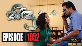 Sidu | Episode 1052 24th August 2020