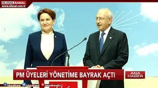 Hafta Sonu Ana Haber - 16 Şubat 2019 - Murat Şahin - Ulusal Kanal