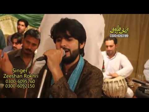 Thaki thaiya thaiya the best song ....Zeeshan khan