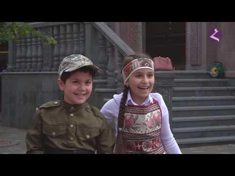 День независимости Армении. Сюжет из Пашковского армянского культурного центра