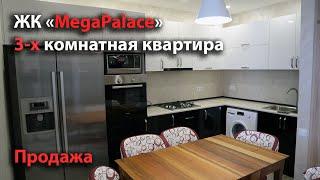 """Продаётся 3-х комнатная квартира в ЖК """"МегаПалас"""", в Батуми, с ремонтом и мебелью; вид на город."""