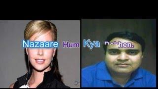 Karaoke Tere Chere Se Nazar Nahi only for male singers By Rajesh Gupta