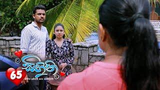 Sihini | Episode 65 - (2020-07-24) | ITN Thumbnail