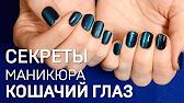 НОВЫЙ БРЕНД ГЕЛЬ ЛАКОВ ONIQ - YouTube
