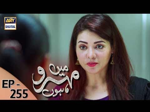Mein Mehru Hoon - Episode 255 - 14th September  2017 - ARY Digital Drama