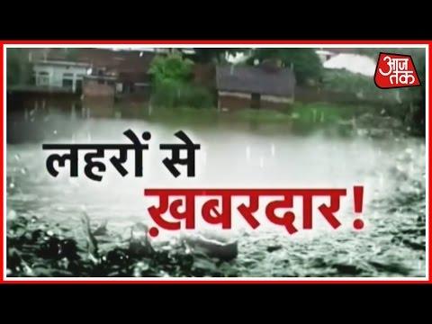 Flood-Fiasco Of North India